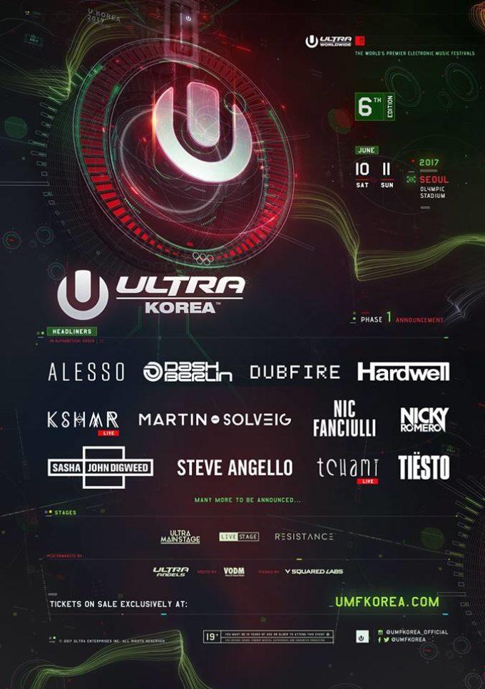 Ultra Korea & Singapore пройдут с 10-11 июня 2017