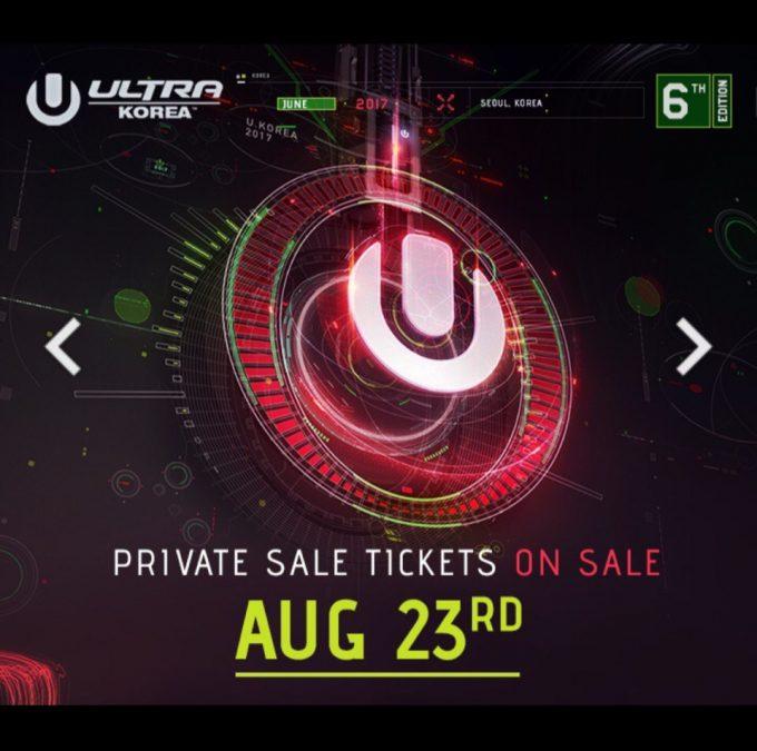 Первые билеты на Ultra Korea 2017